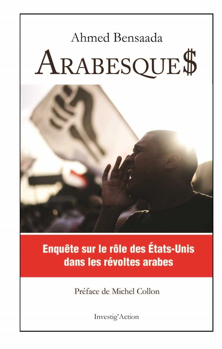 arabesque.jpg